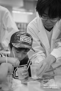 実験 - オデカケビヨリ