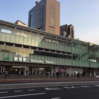 アシスタントで東京へ - WONDERLAND Aromatherapy Healing