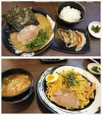 ラーメン・家家家(ヤ―ヤーヤー) - 気ままな食いしん坊日記2