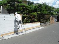 ブロック塀リフォーム ~ 工事終了です。 - 市原市リフォーム店の社長日記・・・日日是好日