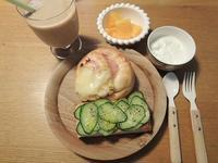 ダイエット39日目 - アラフィフ主婦のダイエット記録!