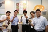 FOOMA JAPAN 2017 国際食品工業展 三日目 - 木原製作所ブログ