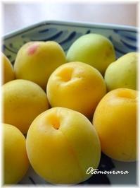 完熟梅の甘いにおい - 日々楽しく ♪mon bonheur