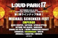 LOUD PARK 17 第2弾ラインナップ発表 - 帰ってきた、モンクアル?