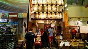 京都寺町 - belakangan ini