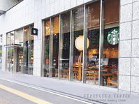 STARBUCKS   JR JP 博多ビル店 - Favorite place  - cafe hopping -