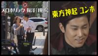 2017年6月[動画][ユンホ] メロホリック 撮影現場 [東方神起][ユンホ][TVXQ] - K-POP RANK TOP 10