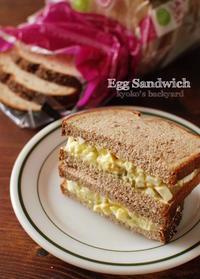 フラックスシード&チアシードのパンでたまごサンド - Kyoko's Backyard ~アメリカで田舎暮らし~
