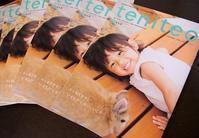 teniteo(テニテオ)愛知版7月号掲載 - cafeごはん。ときどきおやつ