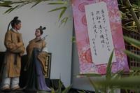 今日は万葉歴史館での講座 「『日めくり万葉集』を読む」の日でした - シェーンの散歩道