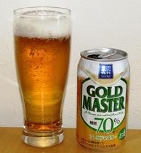 ローソン ゴールドマスター 糖質70%オフ~麦酒酔噺その705~そして何を求める? - クッタの日常