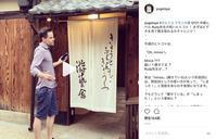インスタにて、ひとことフランス語動画UP中! - 京都フランス語教室「游藝舎」便り L' Ecume des jours