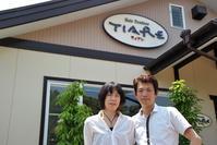 22年 - Hair Produce TIARE