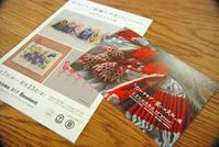 刺繍展示会情報を2つ。 - 浜松の刺繍教室 l'Atelier de foyu の 日々