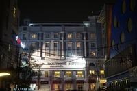 Golden Boutique Hotel Melawai - 日々是好写