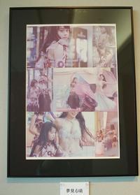 写真展会場 6 - 「美は観る者の眼の中にある」