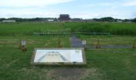 257平城天皇、侍臣に詔して万葉集を撰ばしむ - 地図を楽しむ・古代史の謎