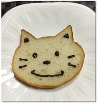 いろねこ食パン~!!@大阪 - ☆Sweets diary☆Ⅱ