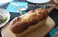 もう一度、自家製酵母パンを焼きたい - 自家製天然酵母パン教室Espoir3n(エスポワールサンエヌ)料理教室 お菓子教室 さいたま