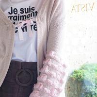 サマーニットカーディガン - 美人レッスン帳 BELA VISTA編