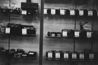 Camera Shop - Shuffle