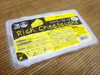 リッチチーズケーキ - 池袋うまうま日記。