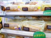 コッペパン ブルーベリージャム&レアチーズ風味クリーム@ファミマ - 池袋うまうま日記。