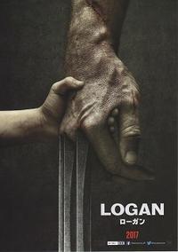 『LOGAN/ローガン』(2017) - 【徒然なるままに・・・】
