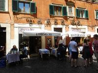 イタリアの美味しい旅 - 海辺のイタリアンカフェ  (イタリア料理教室 B-カフェ)