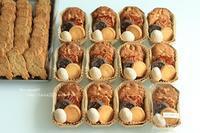 クッキー詰め合わせ - Bon appetit!