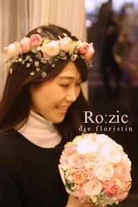 2017.6.16 花冠とブーケと花嫁さま/プリザーブドフラワー - Ro:zic die  floristin