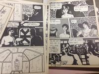学生時代はマンガ少年だった - 読書記録゛(どくしょきろぐ)