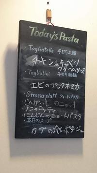 初夏のコミュニティ・イベント(後編) - 野菜ソムリエコミュニティ 札幌