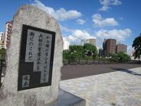 呑み歩き!@ 材木町「よ市」(盛岡) - よく飲むオバチャン☆本日のメニュー