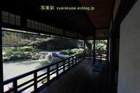 御所に行く6月ー3 - 写楽彩