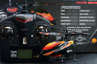 ラジコン ヘリ - hide's garage