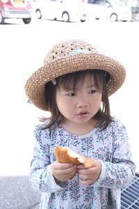 たい焼き - kozaru日記