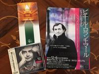待望の、エマールによるメシアン演奏会 - klavierの音楽探究