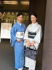 日本舞踊 未来座=賽(SAI)= へ!! - mahoのテーブルから