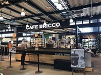 CAFE BRICCO(カフェ・ブリッコ)小牧店 - いたち生活