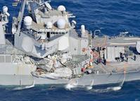 米イージス駆逐艦とコンテナ船衝突 - 船が好きなんです.com