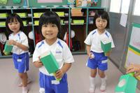 けん玉遊び(ひまわり) - 慶応幼稚園ブログ【未来の子どもたちへ ~Dream Can Do!Reality Can Do!!~】