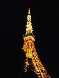 東京タワーとゴジラとガトーショコラ - マコト日記