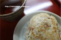 和菓子の日に ~もち米不要の玄米餅~ - 身の丈暮らし  ~ 築60年の中古住宅とともに ~