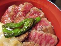 【人形町今半】ステーキ丼のランチ【横浜高島屋】 - お散歩アルバム・・梅雨の徒然
