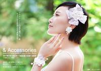 """写真展『&Accessories』撮影終了!アクセサリーをお試しいただきながら写真を楽しむ4日間です。 - 東京女子フォトレッスンサロン『ラ・フォト自由が丘』の""""恋するカメラ"""""""