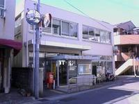 4-244 大仁郵便局 静岡県伊豆の国市 - fbox12 blog (博物館fbox12 館長の雑記帳)