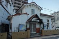 日本基督教団 別府不老町教会 - レトロな建物を訪ねて