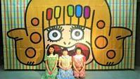 海藻姉妹さんに春日町図書館で演奏して頂きました。 - 本と尺八 遠藤頌豆の読書ブログ