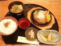 イーマのうおまんでランチ @大阪/梅田 - Bon appetit!